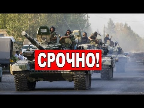 Карабах: карабахский конфликт - последние новости часа! 3 АПРЕЛЯ 2016