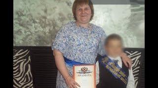 10-летний школьник найден убитым (поехал в библиотеку)