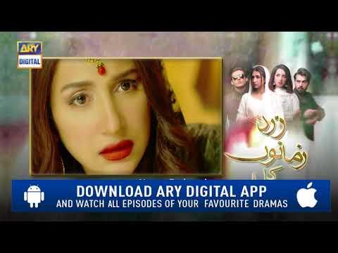Zard Zamano Ka Sawera Episode 21 ( Teaser )  - Top Pakistani Drama