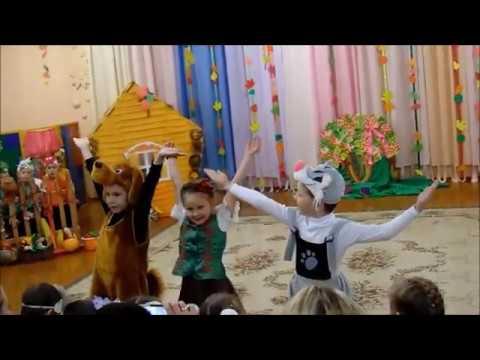 Осенний праздник в детском саду. Сценарий праздника // Holiday In Kindergarten