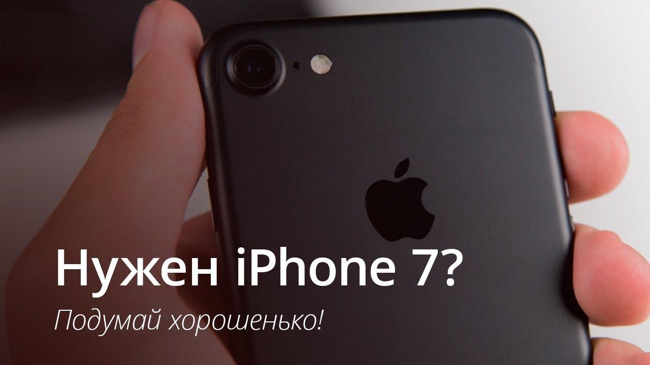Купил iPhone 7 за 5000 рублей. - YouTube