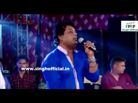 Rajan Mattu | Live Video Performance Full HD Video 2017 (Punjabi Mela Akhada)