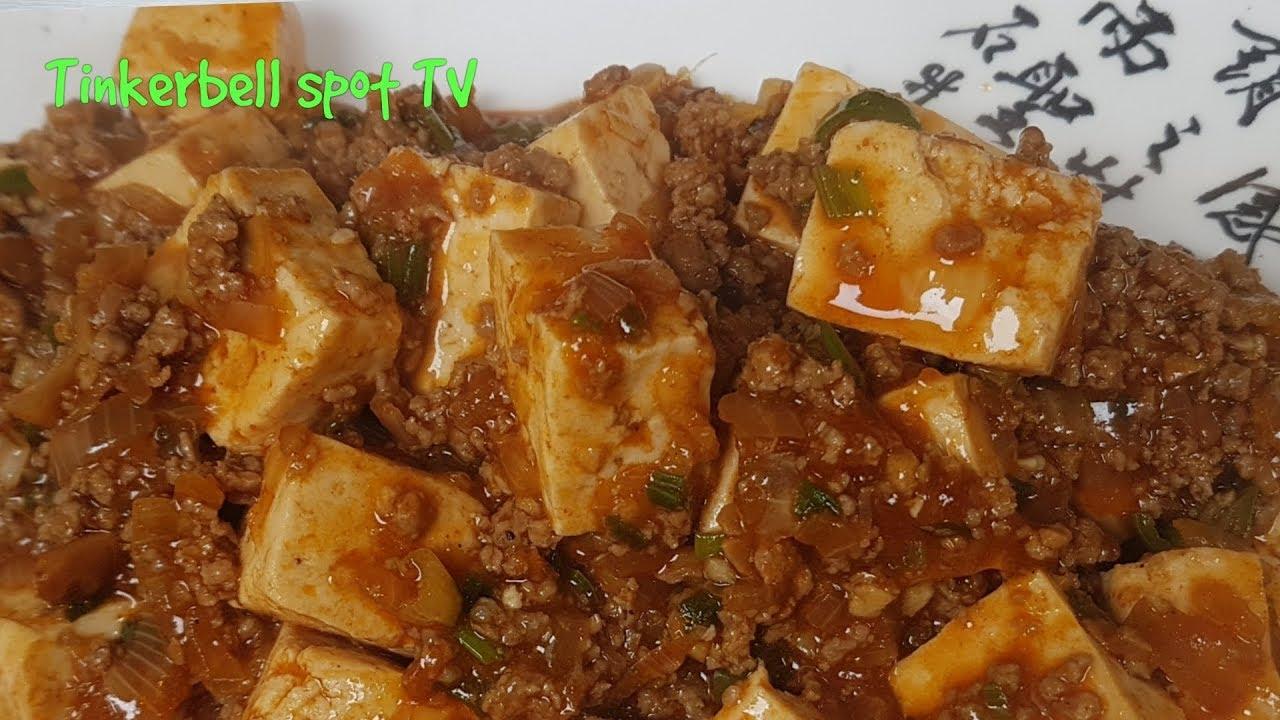 Как готовить Мапо Тофу  麻婆豆腐 Китайская кухня рецепт Mapo tofu recipe