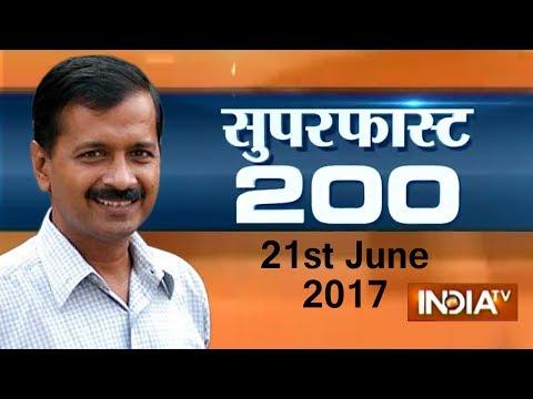 Superfast 200 | 21st June, 2017, 05:00 PM...