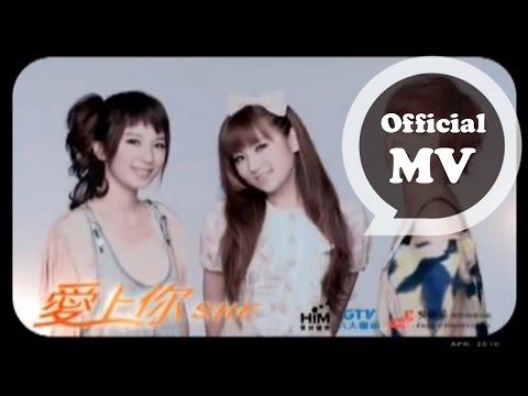 Baixar S.H.E [愛上你 Loving You] Official Music Video