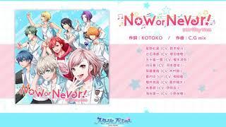 スターリィパレット『Now or Never!』(ショートサイズver.)