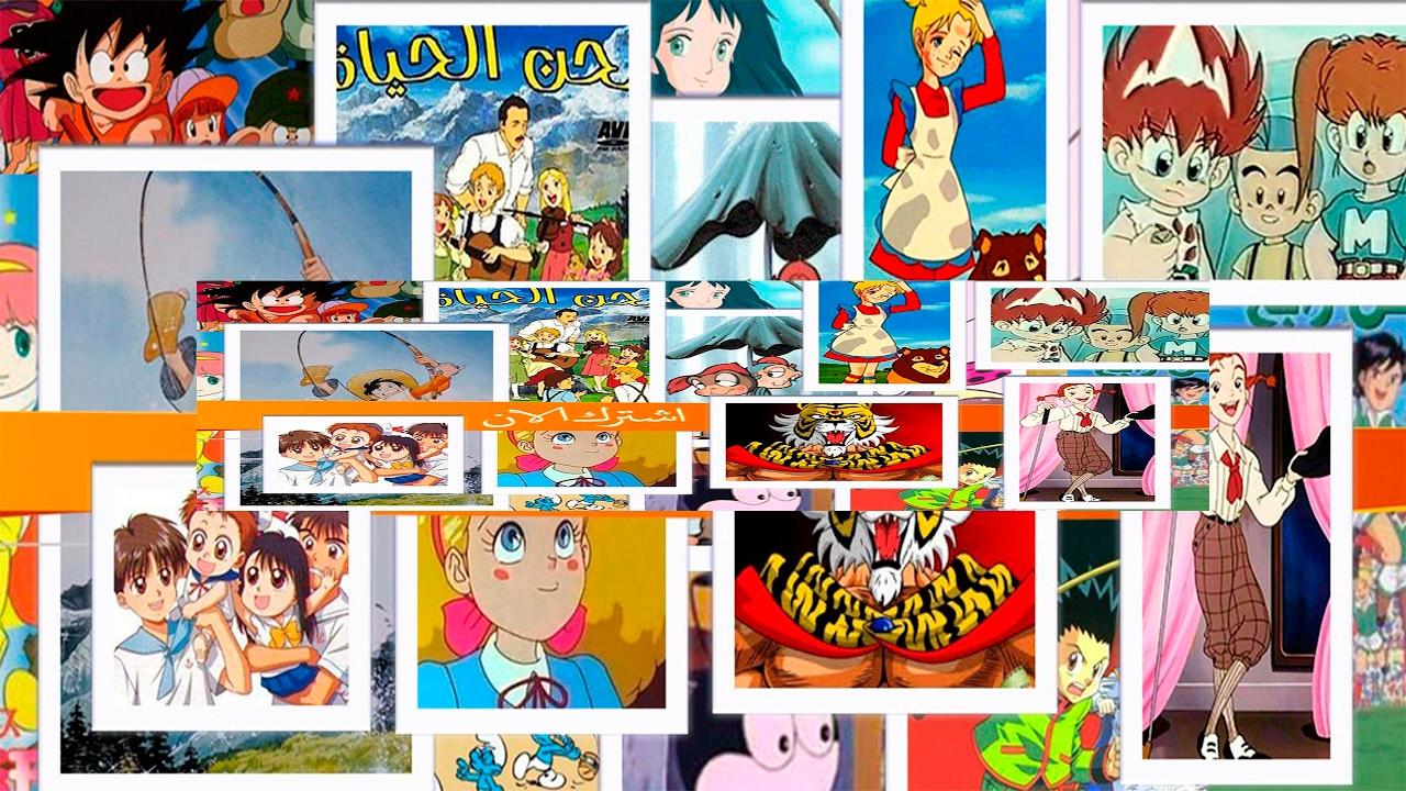 كرتون زمان كابتن ثابت كامل كرتون اطفال عربي قديم Youtube