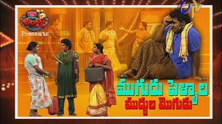 jabardasth-26th-march-2015