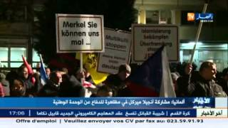 مشاركة أنجيلا ميركل في مظاهرة للدفاع عن الوحدة الوطنية بألمانيا