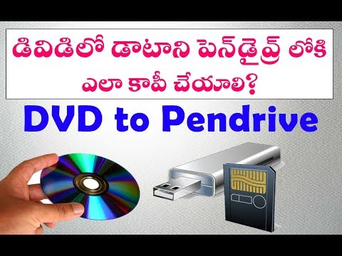How To Copy DVD/CD to Pendrive in Telugu | copy dvd to usb drive | Learn Computer Telugu Channel