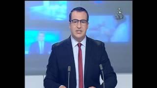 السيد محمد الغازي يستقبل وزيرة الشؤون الاجتماعية، الصحة وحقوق المرأة الفرنسية