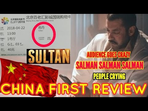 SULTAN BEIJING INTERNATIONAL FILM FESTIVAL FIRST REVIEW | PEOPLE CRYING | SHOUTS OF SALMAN SALMAN