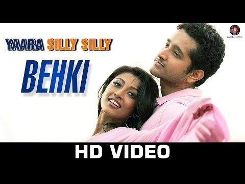Behki song lyrics