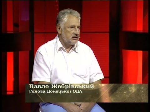 Павло ЖЕБРІВСЬКИЙ -...