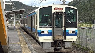 【4K】JR伯備線 普通列車213系電車 オカC-11編成 豪渓駅発車