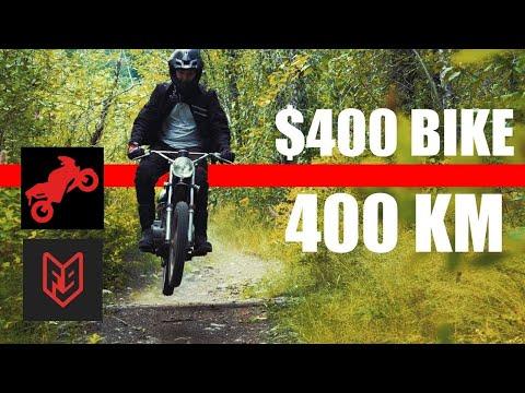 Приключение в 400 км на мотоцикле за $400 [FortNine]