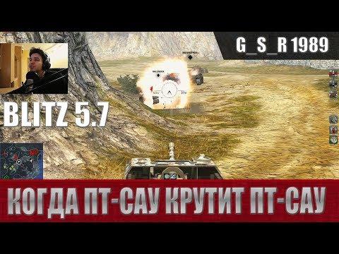 WoT Blitz - Объект 263. Два разных стиля игры - World of Tanks Blitz (WoTB) thumbnail