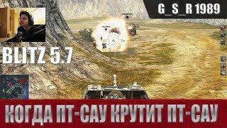 WoT Blitz - Объект 263. Два разных стиля игры - World of Tanks Blitz (WoTB)