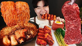 ASMR MUKBANG 버섯 열라면 & 떡볶이 & 치즈 통스팸 & 스테이크 FIRE Noodle & STEAK & CHEESE SPAM EATING SOUND!
