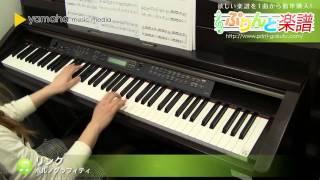 使用した楽譜はコチラ http://www.print-gakufu.com/score/detail/52742...