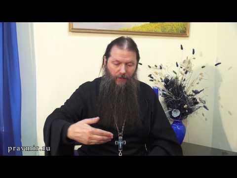 Протоиерей Артемий Владимиров об исповеди на Страстной
