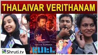 Petta Review with Public | Superstar Rajinikanth | Karthik Subbaraj | Vijay Sethupathi | Trisha