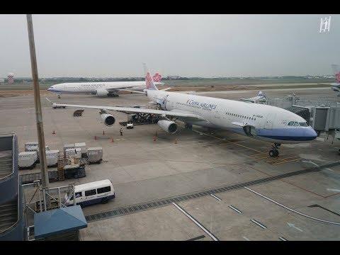 China Airlines Last A340 Flight Experience: CI701 Taipei to Manila