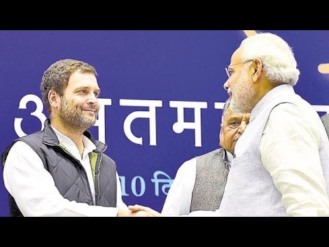 Rahul Gandhi : Prime Minister's Job Is To Run Country Not To Give Excuses | Full Video Footage