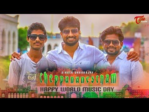 Cheppana Nestnam || Music Video ||Rajkumar Moulkar || Dhanunjay