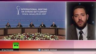Разногласия между Ираном и сирийской оппозицией не помешают мирному процессу — эксперт