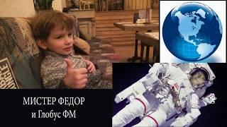 Обзор книги Приключения Электроника, Е. Велтистов