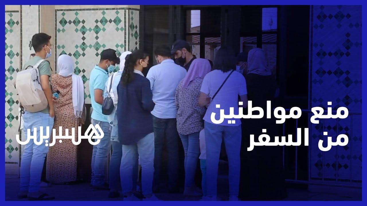 رغم امتلاكهم لجواز التلقيح .. مواطنون يصدمون بطلب رخصة التنقل أثناء سفرهم بمحطة عين السبع