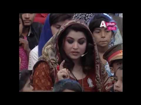 Ramzan Ishq Hai - Iftar Transmission | 5 July | A Plus | 2 - 3 PM
