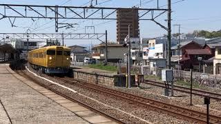 113系B19編成幡生出場回送 海田市駅発車