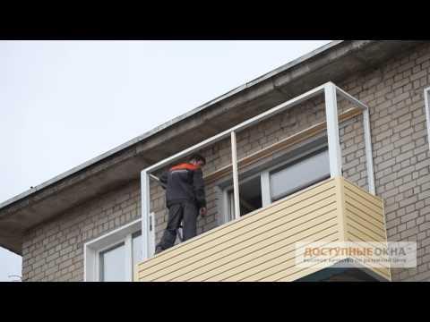 Оформление балкона сайдингом: а так можно?