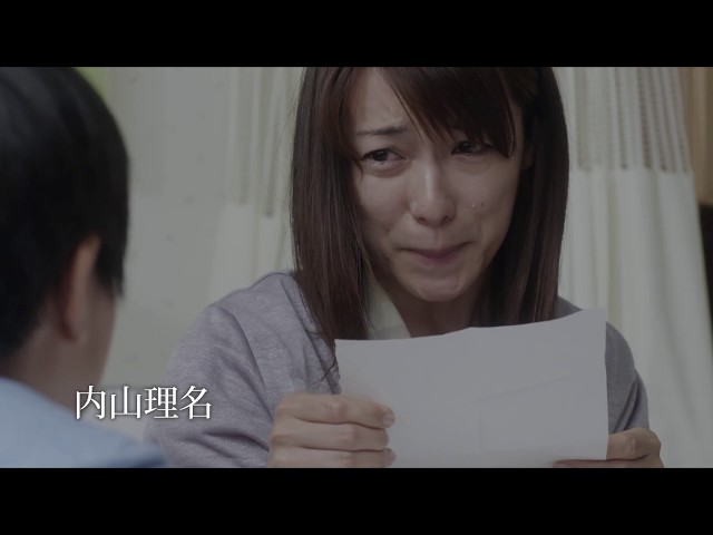 映画『ゆらり』予告編(30秒)