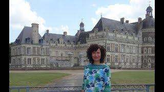 Замки Луары: Серран | 1 день по Европе на машине семьей | Остановка 1