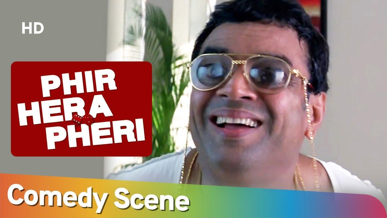 क्या बाबुराव क्रोरेपति बन जायेगे ? | Phir Hera Pheri Movie Best Comedy Scenes