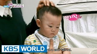 The Return of Superman - Daebak's First Steps