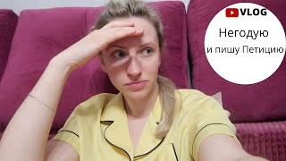 Vlog#652 Нагло Своровали мое видео