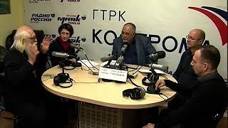 «Радио России Кострома»:  круглый стол «День памяти жертв ДТП»