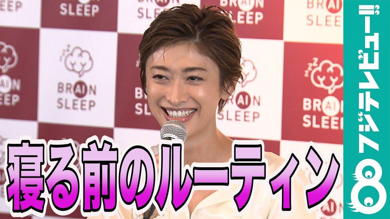 """山田優、2年ぶりにイベントに登場!普段から実践している""""子どものための寝る前ルーティン""""を明かす"""
