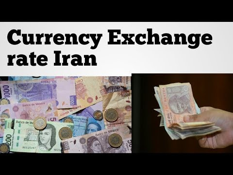 Iran Currency To Inr | Iran Rial To Inr | Inr To Iran Currency | Iranian Rial To Usd
