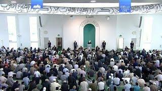 Проповедь Хазрата Мирзы Масрура Ахмада (08-06-2018)