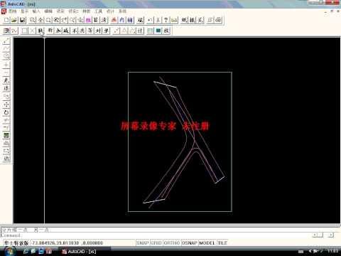 shoe design grading software