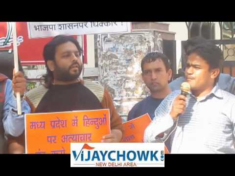 Hindu Sena protested in New Delhi over unethical acts at place of worship in Madhya Pradesh.