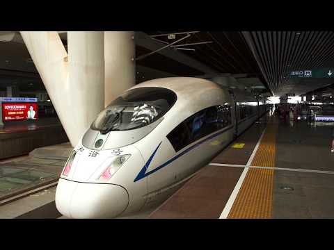 Taking the High-speed train from Guangzhou to Shenzhen