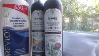 Пустые баночки MakeUp - Рецепты бабушки Агафьи,Revlon
