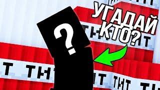 УГАДАЙ МАЙНКРАФТ КЛИП ЗА 10 СЕКУНД - Новая Рубрика Minecraft