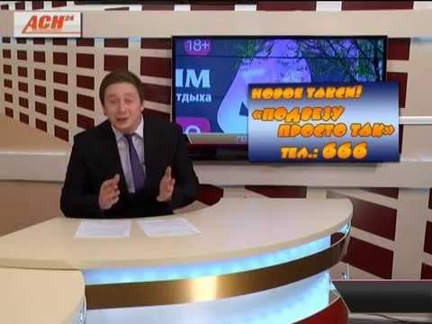 Tinedol в аптеках Минска - YouTube